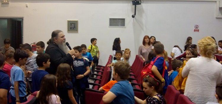 Εκπαιδευτική εκδρομή του δημοτικού σχολείου Μελίτης στο Πλανητάριο και επίσκεψη στον Μητροπολίτη Νέας Κρήνης και Καλαμαριάς (video, pics)