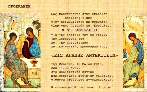 Κ. ΘΕΟΚΛΗΤΟΣ 1