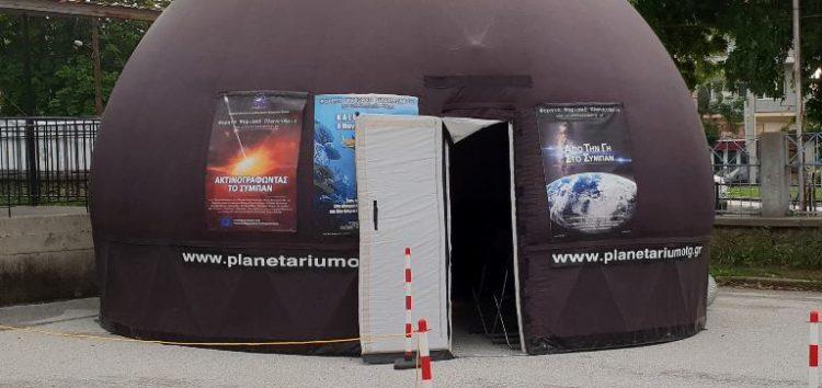 Το κινητό Πλανητάριο στο 3ο δημοτικό σχολείο Φλώρινας