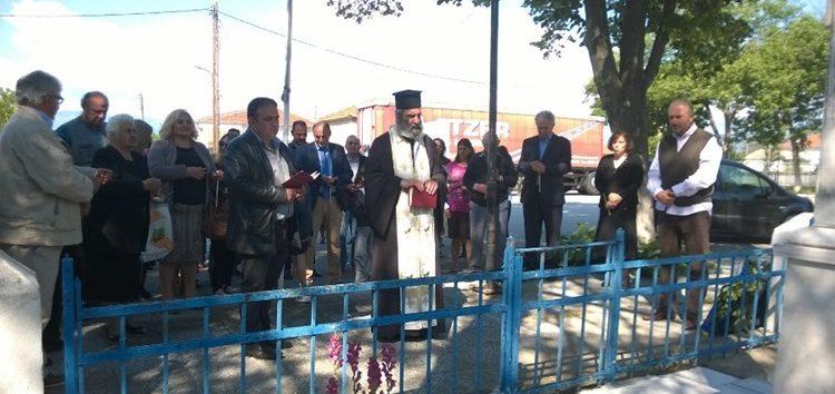 Τρισάγιο στη μνήμη των θυμάτων της ποντιακής γενοκτονίας στην τοπική κοινότητα Νέου Καυκάσου (pics)