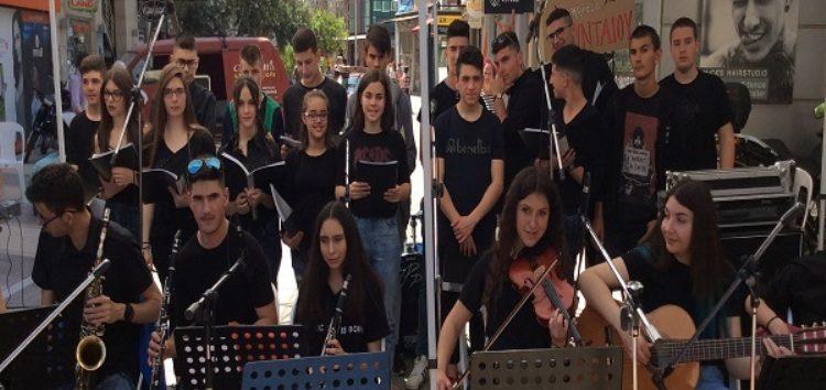 Εγγραφές στο Μουσικό Σχολείο Αμυνταίου