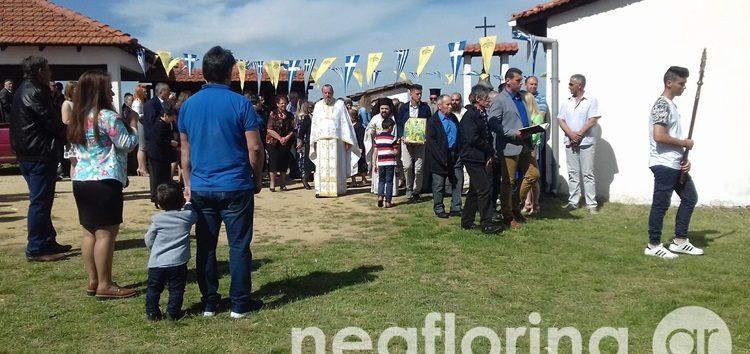 Πανηγυρική Θεία λειτουργία στον Ιερό Ναό Αναλήψεως Σωτήρος Αχλάδας (pics)