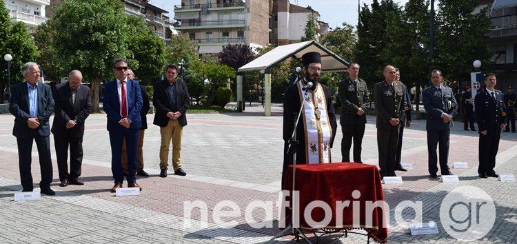 O εορτασμός της ημέρας των εθνικών αγώνων και της εθνικής αντίστασης κατά του ναζισμού και του φασισμού (pics)