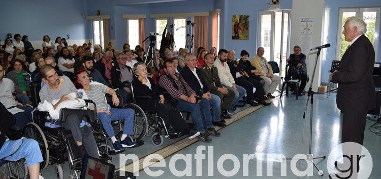Η Παγκόσμια Ημέρα Ερυθρού Σταυρού εορτάστηκε στο ΚΕΦΙΑΠ Αμυνταίου (video, pics)