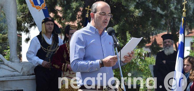 Η Γενοκτονία του Ποντιακού Ελληνισμού μέσα από επίσημες καταγραφές