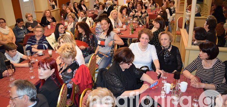 Εκδήλωση του Λυκείου Ελληνίδων Φλώρινας για τη Γιορτή της Μητέρας (video, pics)
