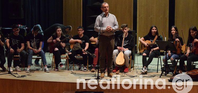 Ολοκληρώθηκαν οι ενημερώσεις του μουσικού σχολείου Αμυνταίου στα δημοτικά σχολεία (video, pics)