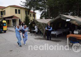 Ευχαριστήριο του νοσοκομείου Φλώρινας για την επιτυχημένη ολοκλήρωση της άσκησης μερικής εκκένωσης