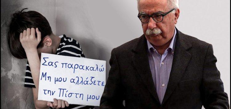 Δεν έχετε το δικαίωμα, κ. Γαβρόγλου, να αλλαξοπιστήσετε τα παιδιά μας!