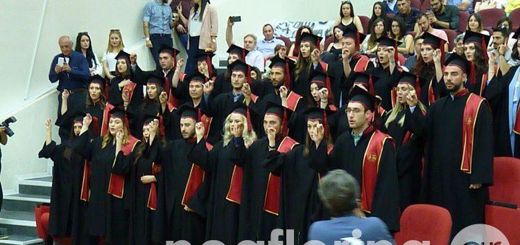 Ορκωμοσία αποφοίτων του τμήματος Τεχνολόγων Γεωπόνων του ΤΕΙ Δυτικής Μακεδονίας (video, pics)