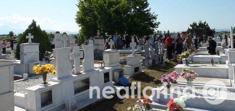 Νέος Καύκασος: Το ταφικό έθιμο των Ποντίων την ημέρα του Αγίου Πνεύματος (video, pics)
