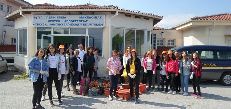 Μαθητές από την Πτολεμαΐδα στο ΚΕΦΙΑΠ Αμυνταίου στα πλαίσια της Ημέρας Εθελοντισμού «Ανδρόνικος» (pics)