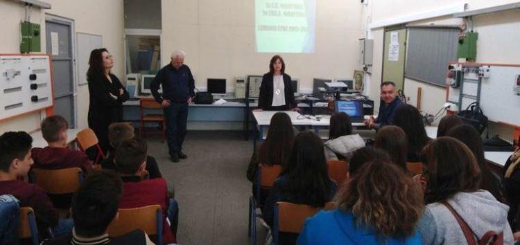 Επίσκεψη του Γυμνασίου Αμμοχωρίου στο 1ο Ε.Κ. και 1ο ΕΠΑ.Λ. Φλώρινας (pics)