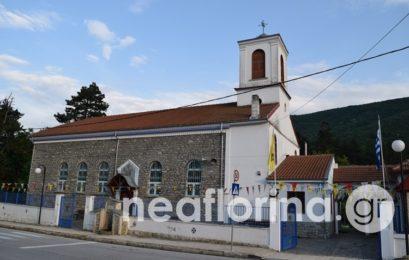 Ιερά αγρυπνία στον Ιερό Ναό Αγίου Νικολάου Φλώρινας
