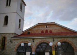 Ευχέλαιο στον Ιερό Ναό Αγίας Τριάδος Δροσοπηγής
