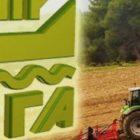 ΕΛΓΑ: Υποβολή αιτήσεων χορήγησης ενίσχυσης