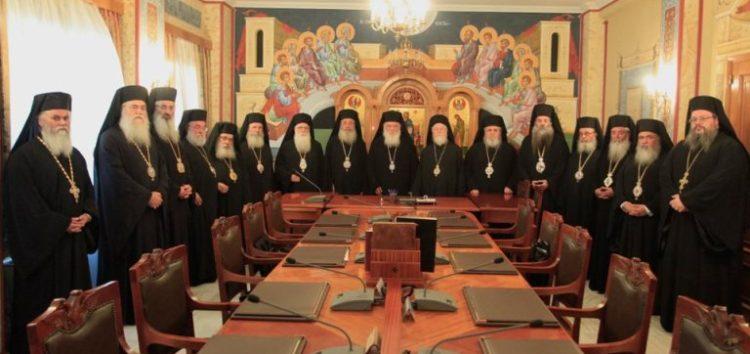 Η Ιερά Σύνοδος για την ψήφιση του νομοσχεδίου που επιτρέπει την αναδοχή παιδιών από ομόφυλα ζευγάρια