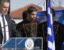Ο Ευάγγελος Ιωαννίδης μιλά για τη Συμφωνία των Πρεσπών