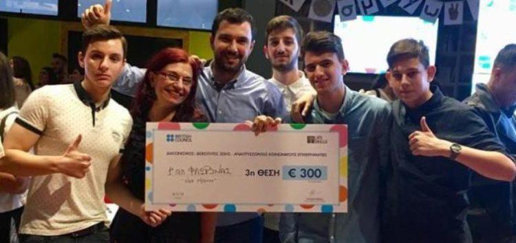 Το 1ο ΓΕΛ Φλώρινας κέρδισε το Γ' Βραβείο στον Πανελλήνιο διαγωνισμό του Βρετανικού Συμβουλίου με θέμα την «Κοινωνική Επιχειρηματικότητα»