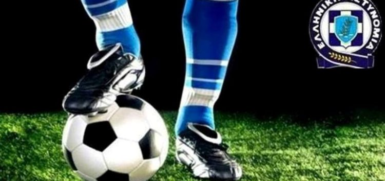 Η 6η αγωνιστική του τουρνουά ποδοσφαίρου της Ένωσης Αστυνομικών Υπαλλήλων Φλώρινας