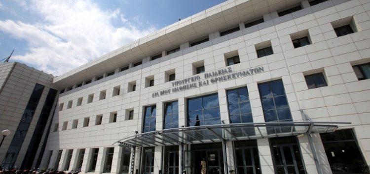 Το υπουργείο Παιδείας εκφράζει την συμπαράστασή του στον εκπαιδευτικό που δέχθηκε επίθεση σε σχολείο της Φλώρινας