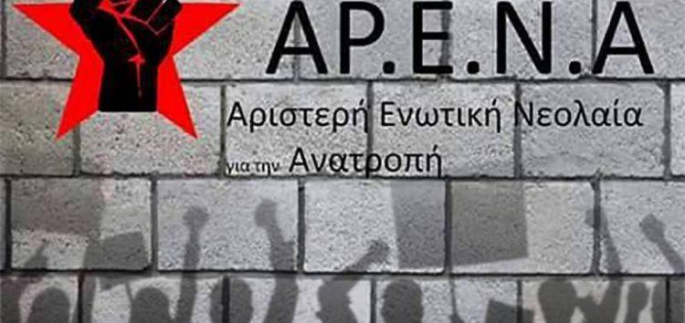 Ανακοίνωση για την «Κοινή Δήλωση των Φορέων της Φλώρινας για το μέλλον του Πανεπιστημίου Δυτικής Μακεδονίας»