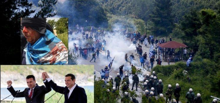 Η Πανελλήνια Ομοσπονδία Πολιτιστικών Συλλόγων Μακεδόνων για τα επεισόδια στο Πισοδέρι