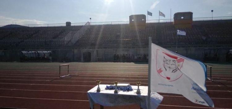 Τελετή λήξης Ακαδημίας ΠΑΣ Φλώρινα – Στέψη Πρωταθλητών