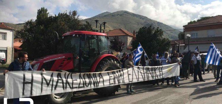 Με ελληνικές και μαύρες σημαίες οι κάτοικοι των Πρεσπών (video, pics)