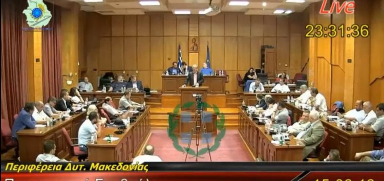 Η τοποθέτηση του δημάρχου Φλώρινας στην έκτακτη συνεδρίαση του περιφερειακού συμβουλίου Δυτικής Μακεδονίας (video)