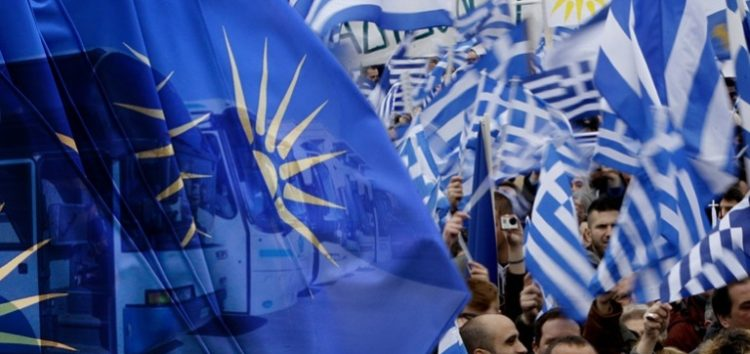 Η Κοινωφελής Επιχείρηση Δήμου Φλώρινας στηρίζει το συλλαλητήριο για τη Μακεδονία