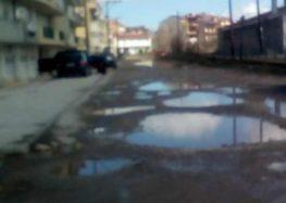 Παράπονα κατοίκου της οδού Ευρυδίκης