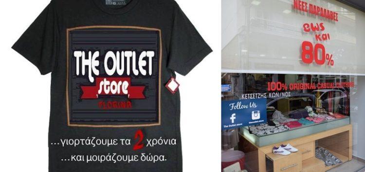 «The Outlet Store»: Γιορτάζουμε 2 χρόνια και μοιράζουμε δώρα!