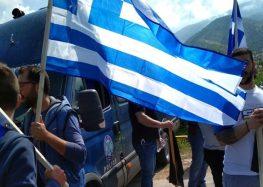 Διαμαρτυρία του Πολιτιστικού Συλλόγου Πρεσπιωτών (pics)