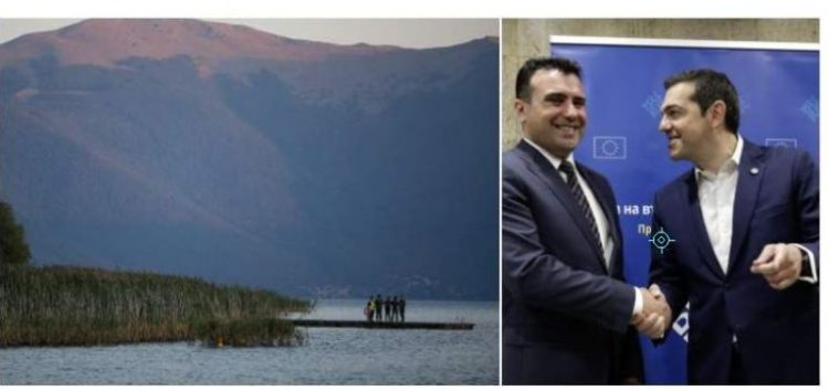 Την Κυριακή στις Πρέσπες οι υπογραφές για τη «Βόρεια Μακεδονία»