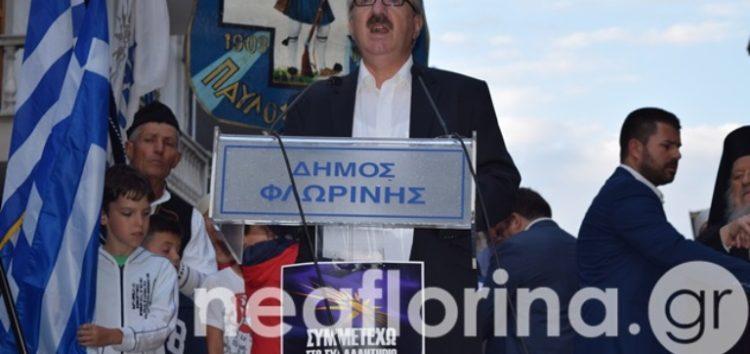 Η ομιλία του δημάρχου Φλώρινας στο συλλαλητήριο για τη Μακεδονία (video)