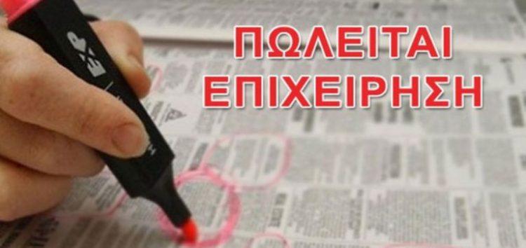 Πωλείται επικερδής επιχείρηση παντοπωλείο – μανάβικο στην Πτολεμαΐδα