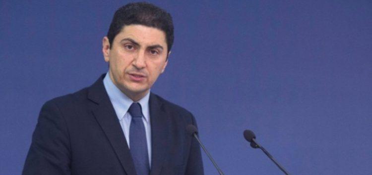 Επιστολή του Υφυπουργού Αθλητισμού Λευτέρη Αυγενάκη προς την ΕΠΣ Φλώρινας
