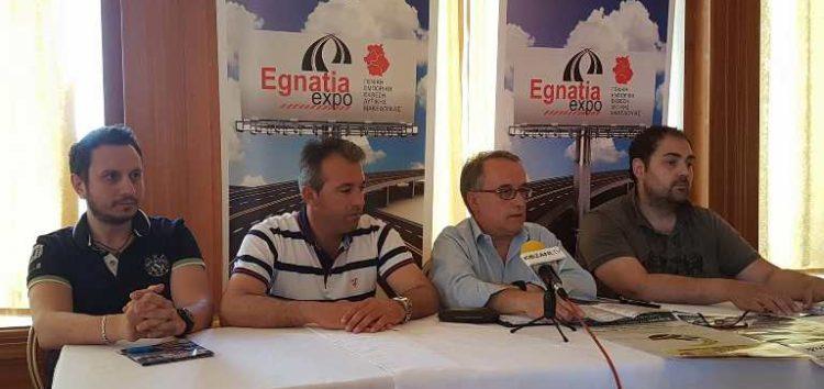 Όλα έτοιμα για την 10η Egnatia Expo – 52 και πλέον οι εκθέτες που θα δώσουν το «παρών»