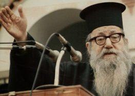 Επίσκοπος Αυγουστίνος Καντιώτης: «Η ανόρθωσις της Εκκλησίας, η αναγέννησις του Έθνους μας επείγουν…»