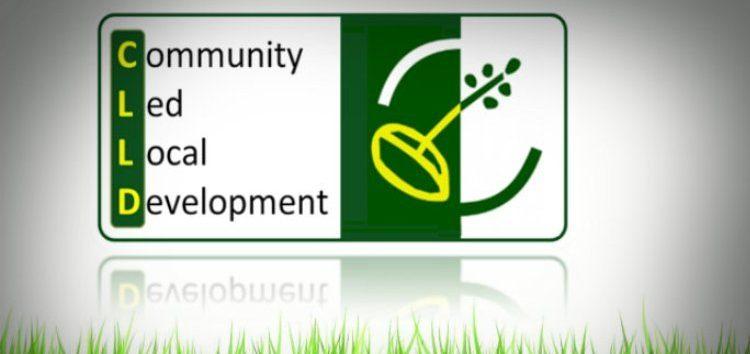 Ενημερωτική συνάντηση για το πρόγραμμα CLLD/Leader