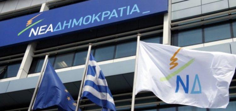 Νέα Δημοκρατία: Εκφράζουν οι απόψεις του κ. Σέλτσα την Κυβέρνηση ΣΥΡΙΖΑ – ΑΝΕΛ;