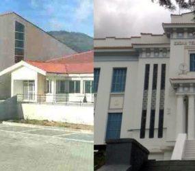 Καταργείται Πανεπιστήμιο και ΤΕΙ Δυτικής Μακεδονίας – Χάνεται το αυτοδιοίκητο, έρχεται διοικούσα επιτροπή