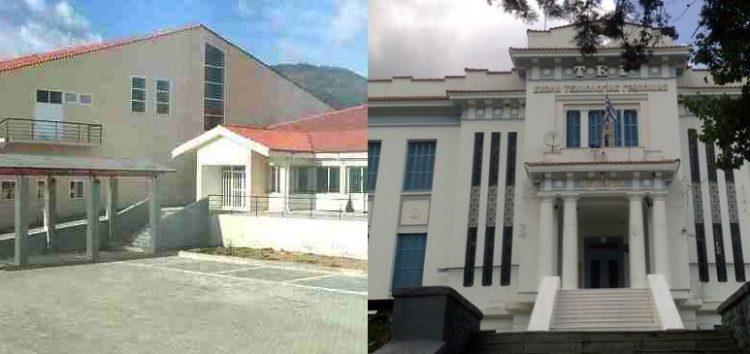 Απόφαση της κοινής Γ.Σ. των διοικητικών υπαλλήλων – εργαζομένων στα ακαδημαϊκά ιδρύματα της Δυτικής Μακεδονίας