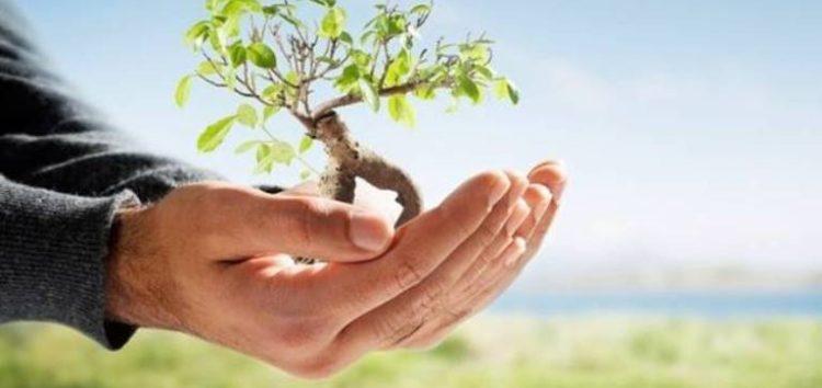 5η Ιουνίου: Παγκόσμια Ημέρα Περιβάλλοντος