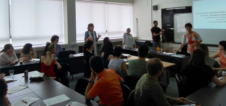 Διεθνές Επιμορφωτικό Σεμινάριο – Εργαστήριο στην Παιδαγωγική Σχολή Φλώρινας
