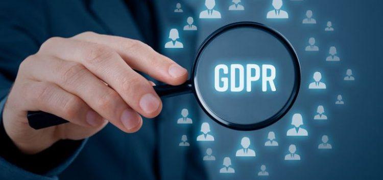 Ημερίδα για τον Γενικό Κανονισμό για την προστασία των προσωπικών δεδομένων