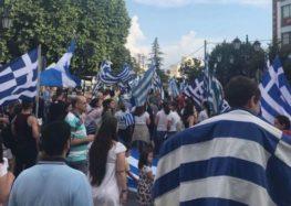 Στη Βίγλα Πισοδερίου το συλλαλητήριο της Κυριακής για τη Μακεδονία