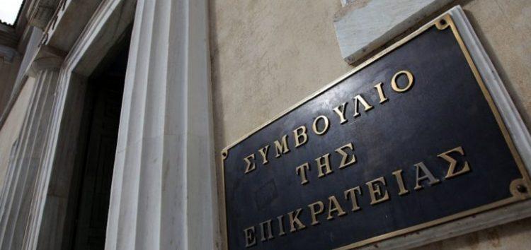 Αίτηση ακύρωσης της Συμφωνίας των Πρεσπών κατέθεσε στο ΣΤΕ η Πανελλήνια Ομοσπονδία Πολιτιστικών Συλλόγων Μακεδόνων