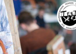 Δωρεά 5.200 τόμων από το Μουσείο Φρισύρα στη Σχολή Καλών Τεχνών Φλώρινας
